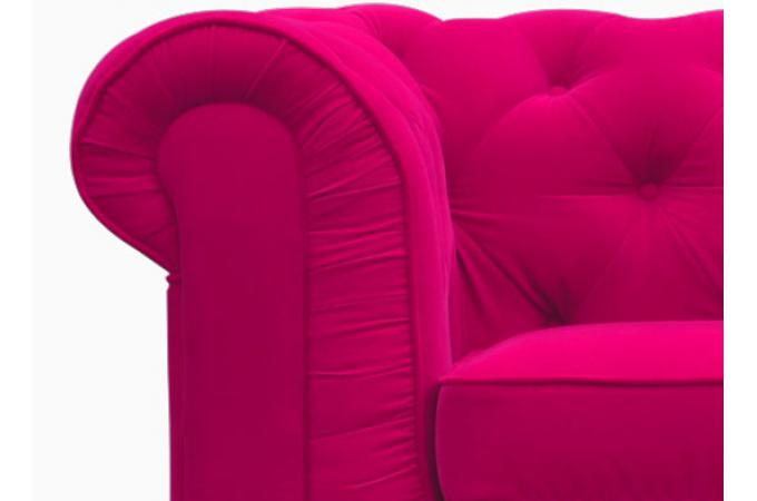 Fauteuil chesterfield 1 place rose velours fauteuil chesterfield pas cher - Fauteuil chesterfield rose ...