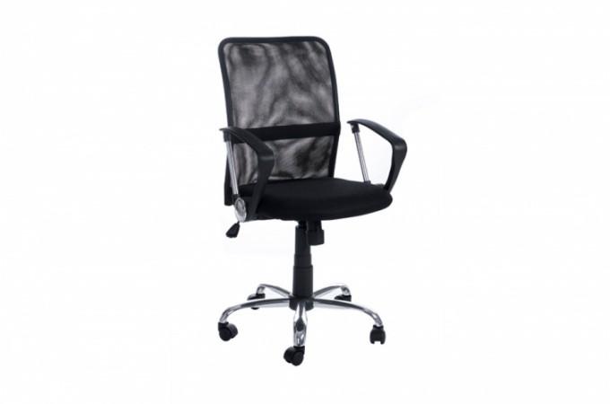 Chaise de bureau pas ch re - Chaise de bureau pas chere ...